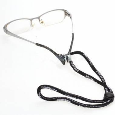 adjustable-anti-skid-eyeglasses-neck-cord-glasses-strap-by-lps