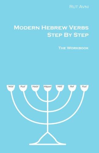 Modern Hebrew Verbs Step By Steps: The Workbook