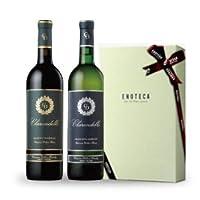 【紙箱込み・案内付き】クラレンドル フランス・ボルドー紅白ワインギフト