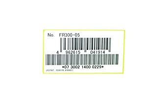 Hakko FR300-05/P Desoldering Tool