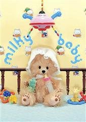 Amazing 3D Greeting Card Postcard - Milky Baby