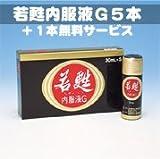 若甦内服液G5本【+1本無料サービス】