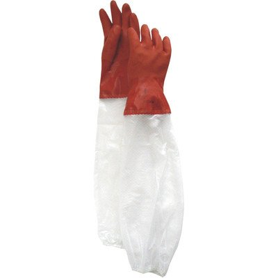 Boss Gloves 8640S Small Double Dipped Pvc Gloves With Sleeve