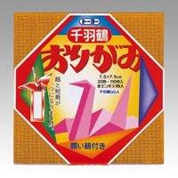 千羽鶴用おりがみ(7.5)   2002