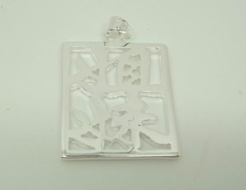 Aokeshen 1pc 32*20mm Cute Chinese Characters Jiemei Sister Lucky Amulet Charm 925 Sterling Silver Dangle Pendant for Bracelet /Necklace
