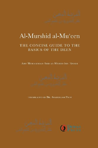 Al-Murshid Al-Mu'een: Asadullah Yate: 9781908892188: Books - Amazon.ca
