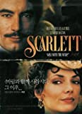 SCARLETT [ ALL REGION IMPORT DVD ] [Import plays UK region 2] with JOANNE WHALLEY-KILMER & TIMOTHY DALTON