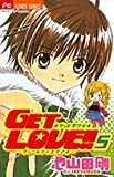 Get love!!―フィールドの王子さま (5) (少コミフラワーコミックス)