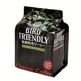 カフェカルディ オーガニック ドリップコーヒー バードフレンドリー(R)ブレンド (12g×10p)