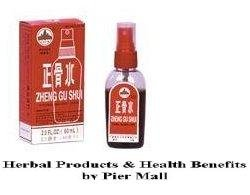 Buy Zheng Gu Shui - Chinese Traditional External Pain Relief Analgesic Spray - 2 Oz.(60ml) -- Buy 11 Get 12 Shipped! (PierMall Pain Relief, Health & Personal Care, Products, Health Care, Pain Relievers, Rubs & Ointments)