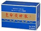 【第2類医薬品】恵命我神散S(散剤) 3g×120 ランキングお取り寄せ