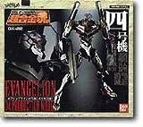 Soul of Chogokin: GX-22 Evangelion 04 Production Model Diecast Figure