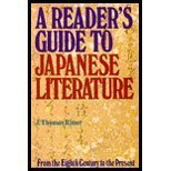 A Reader's Guide to Japanese Literature: An Appreciative Guide (087011896X) by Rimer, J. Thomas