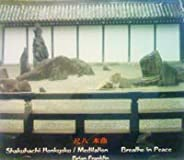Shakuhachi Honkyoku Music CD: Brian Franklin Breathe in Peace