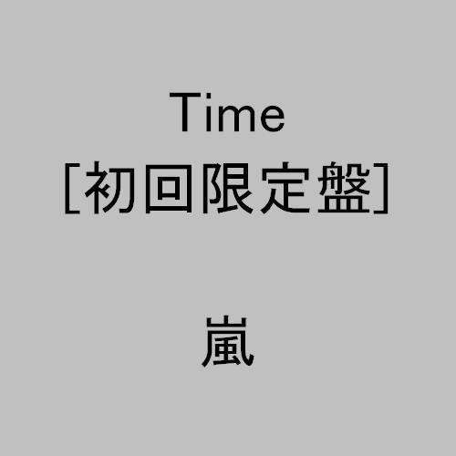 【torrent】【JPOP】嵐 Time<初回限定盤>[zip]