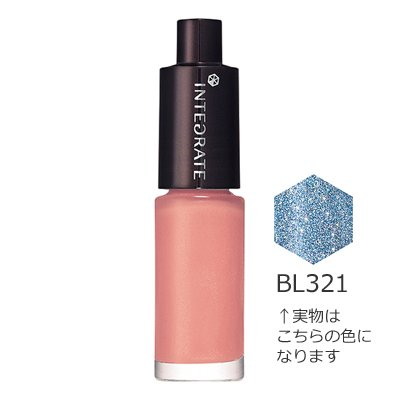 インテグレート ネールズ BL321