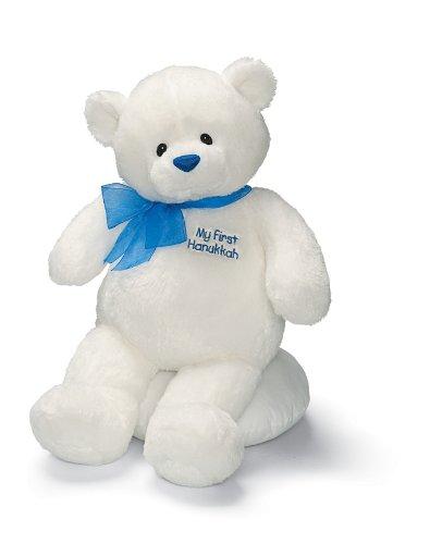Gund Baby My First Hanukkah Bear, White front-732001