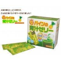 天洋社薬品 ぷちぷちパインの青汁ゼリー 0331120