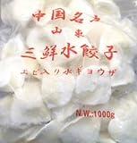 中国名点 山東 三鮮水餃子 (エビ入り水餃子)50個入り (業務用) ランキングお取り寄せ