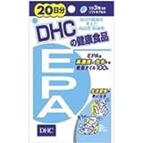 DHC 20日分EPA