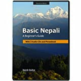 img - for Basic Nepali, A Beginner's Guide (Nepali language) book / textbook / text book
