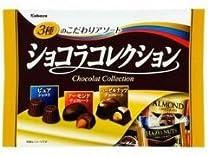 カバヤ ショコラコレクション