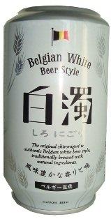 白濁 缶 330ml/24本n  Belgium beer ベルギービール