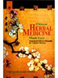 img - for Chinese Herbal Medicine book / textbook / text book