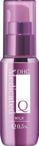 DHC 薬用Qフェースミルク(SS) 40ml