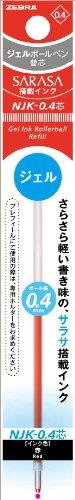 10pcs Zebra Sarasa NJK-0.4 0.4 mm Gel Ink Multi Pen Refill (Box Set) - Red Ink
