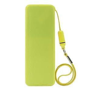 iProtect 5600mAh Power Bank Externer Akku Pack und Ladegerät in gelb für Smartphones und andere USB-Geräte inkl. Micro USB Kabel, Apple iPhone Kabel und Handschlaufe by iProtect