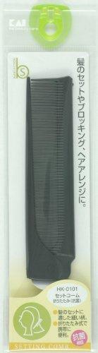 貝印 セットコーム 折タタミ HKー0101