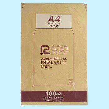 クラフト封筒 角形2号 PK-Z127