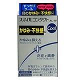 【第3類医薬品】スマイルコンタクト AL-Wクール 12mL