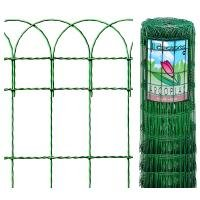 Garden Border Green Wire Fencing 2ft High