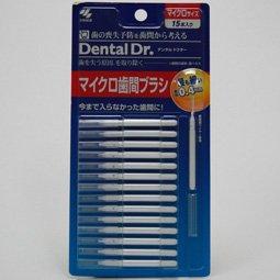 小林 マイクロ歯間ブラシ I字型 15本