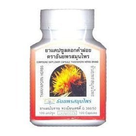 100 Thanyaporn Safflower False Saffron Herbal Diet, Fat Loss, Slimming Amazing From Thailand