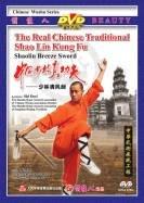 Shaolin Breeze Sword-The Original Chinese Traditional Shaolin Kung Fu