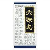 【第2類医薬品】六味丸料エキス顆粒クラシエ 45包 ×2