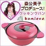 クミーチェ どなべ(卓上鍋)26cm KM−7