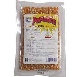 桜井食品 ポップコーン 120g