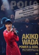 AKIKO WADA POWER & SOUL 和田アキ子 40周年記念コンサート at the APPOLO THEATER [DVD]