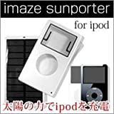 imaze sunporter for iPod
