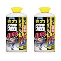 フマキラー 強力 猫まわれ右 粒剤 900g 2個セット