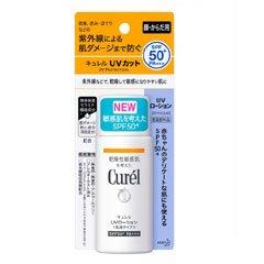【花王】キュレル UVローション SPF50+ 60ml