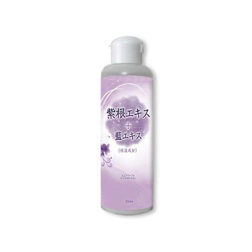 紫根エキス ピュアPMローション 200ml