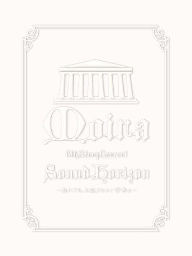 Sound Horizon 6th Story Concert「Moira」‾其れでも、お征きなさい仔等よ‾LIVE DVD 初回限定盤