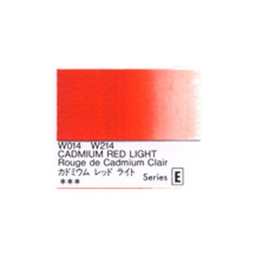 Artists holbein watercolor-aquarelle rouge cadmium clair 15 ml