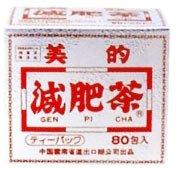 ユーワ 美的減肥茶