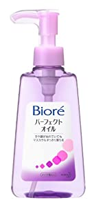 Kao Biore Makeup Remover Perfect Oil (150ml)